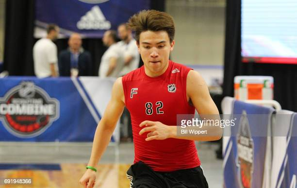 Nick Suzuki performs the Pro Agility test during the NHL Combine at HarborCenter on June 3 2017 in Buffalo New York