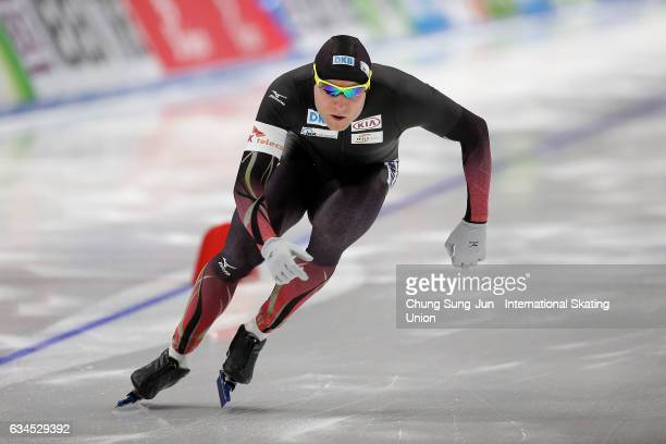 Nico Ihle of Germany competes in the Men 500m during the ISU World Single Distances Speed Skating Championships Gangneung Test Event For Pyeongchang...