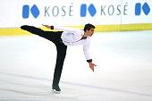 Nicolas Nadeau of Canada skates during the junior men short dance of the ISU Junior Grand Prix at Dom Sportova on October 8 2015 in Zagreb Croatia