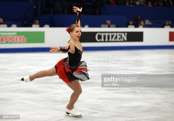 Nicole Rajicova of Slovakia competes in the Ladies Free Skating event of the ISU European Figure Skating Championships 2014 held at the Syma Hall...