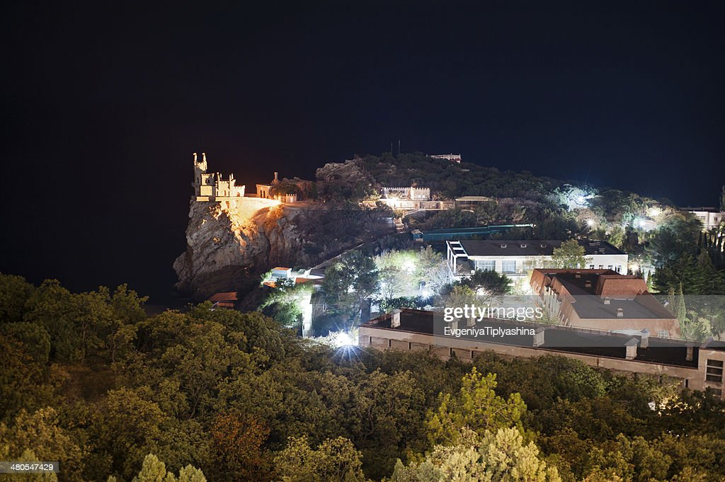 night cityscape, town Gaspra : Stock Photo