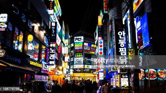 Night lights : Photo