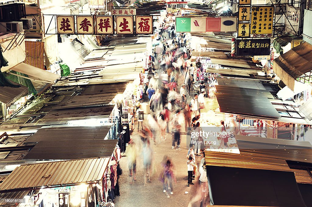 Night Market : Stock Photo