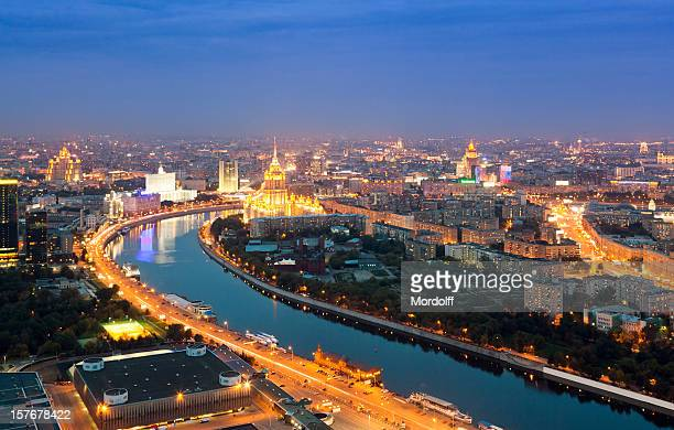 Nuit de ville de Moscou