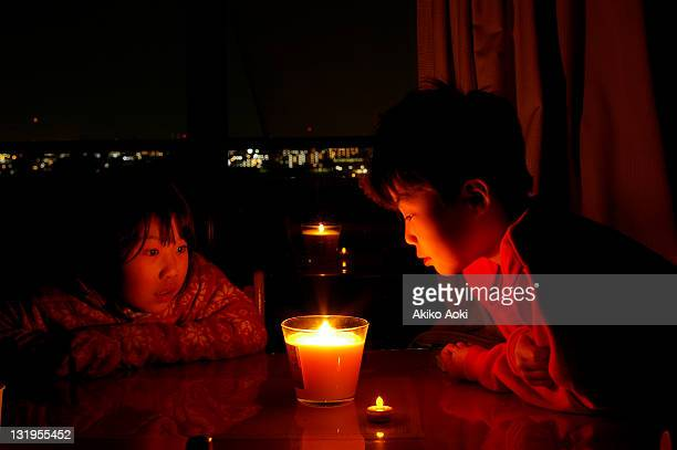 Night of Japan great earthquake