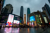 Night scene of Jiefangbei CBD the main central business district of Chongqing city Around the landmark Jiefangbei monument there are numerous large...