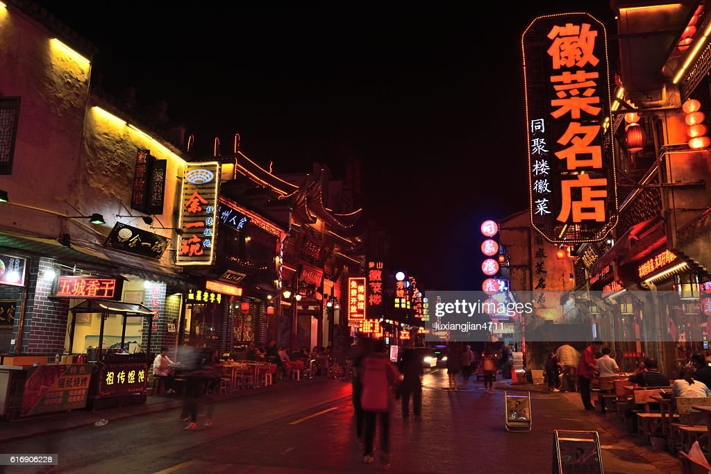 Night scenery of the old street 01 : Stock Photo