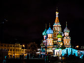 night time city moscow kremlin church red square