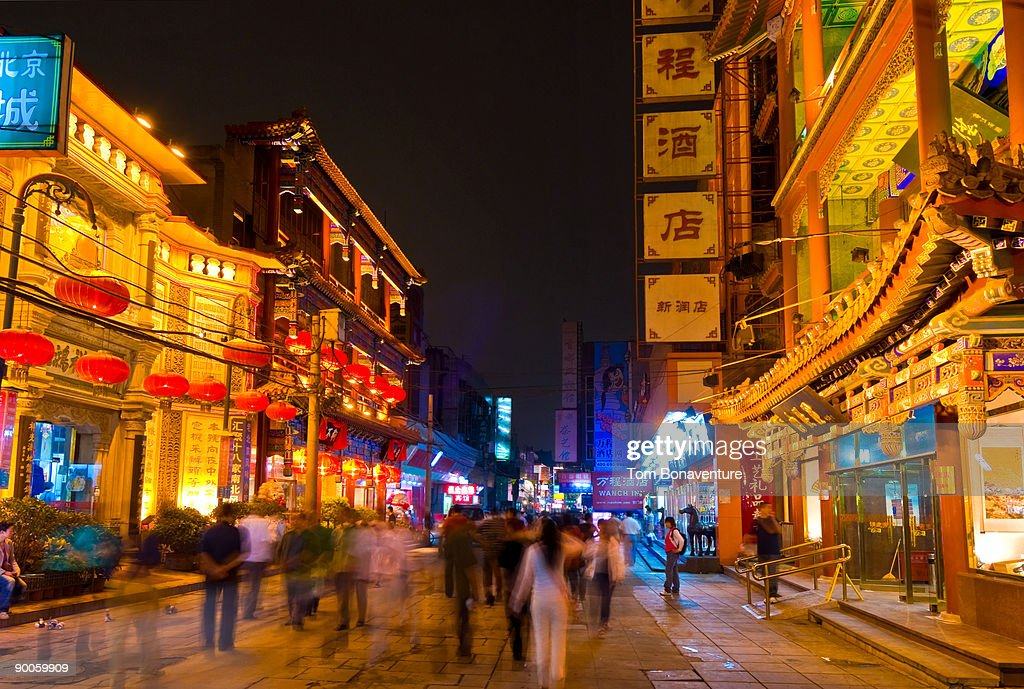 Night time on Xianmen traditional shopping street : Stock Photo