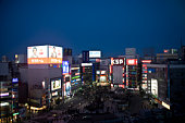 Night time view of Shinjuku Station. Shinjuku-ku, Tokyo Prefecture, Japan
