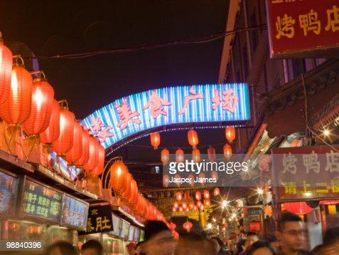 Night time view of Wangfujing food street,beijing