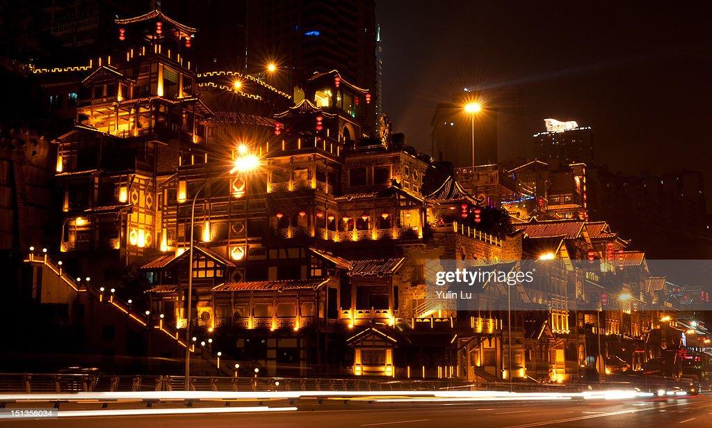 Night view of Chongqing