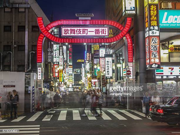 Night view of Kabukicho