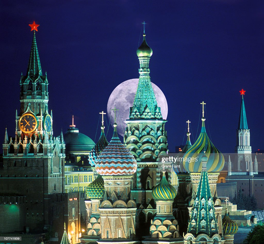 Night view of Kremlin buildings. : Stock Photo