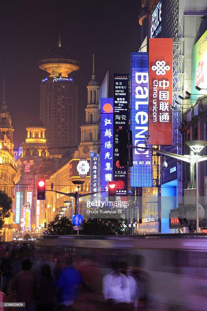 Night view of Nanjing Road East