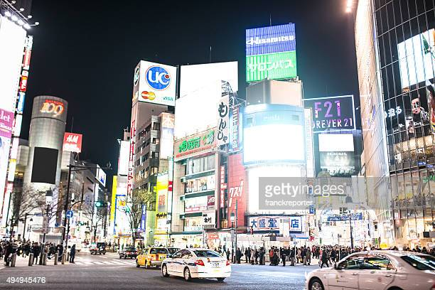 night view of shibuya district in tokyo