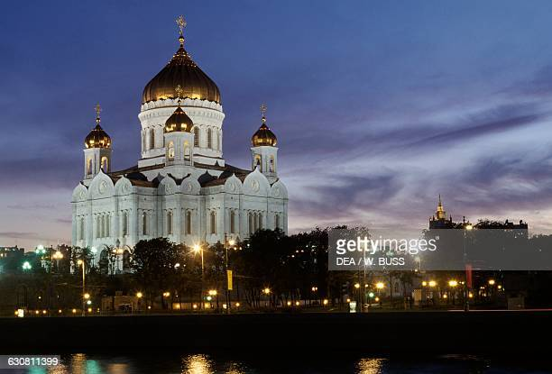 Night view of the Cathedral of Christ the Saviour on the Moskva River Moscow Russia 20th century
