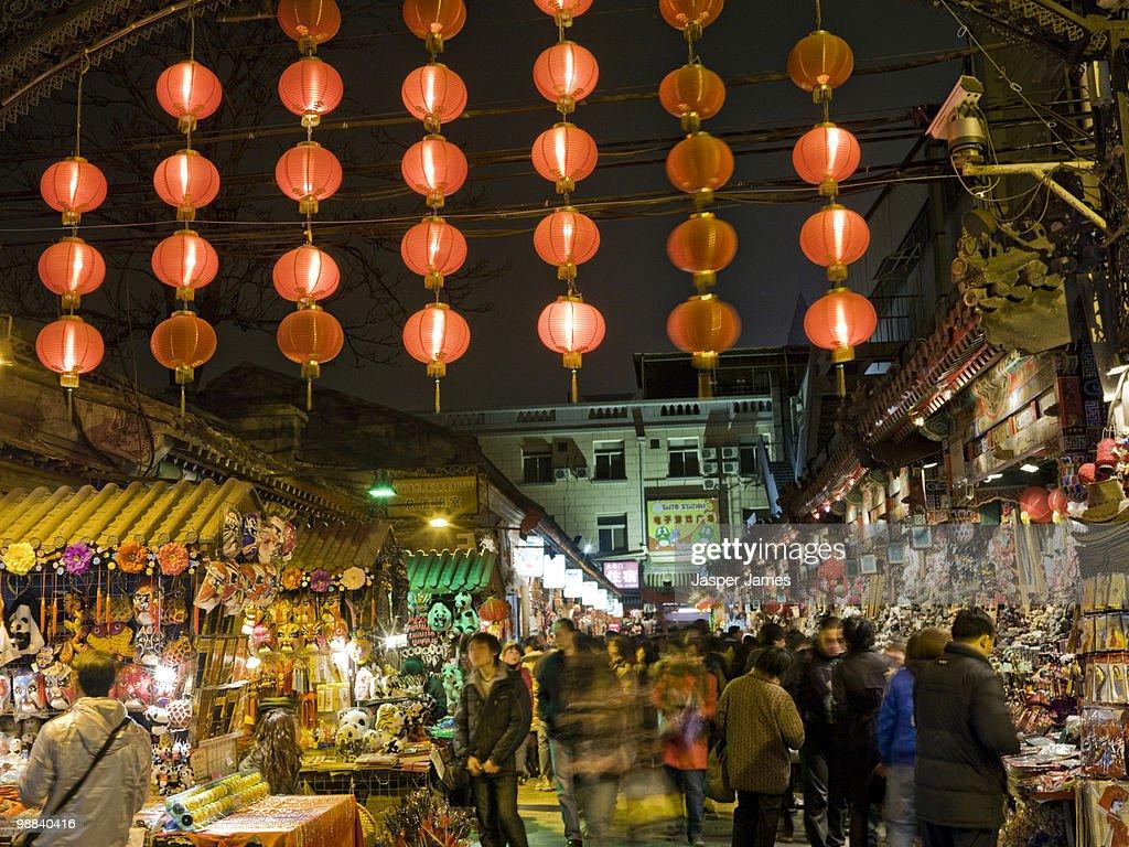 Night view of Wangfujing market,Beijing