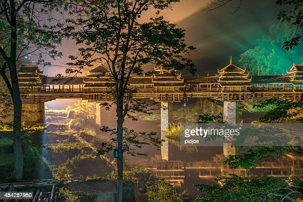 Nightshot  Wind and rain bridge  Cheng Yang , Sanjiang, China