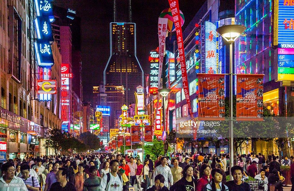 Nightview of Nanjing Road