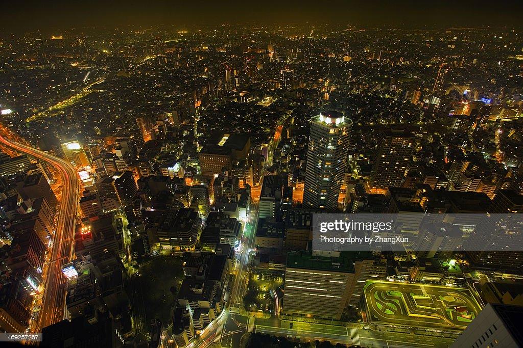 nightview of tokyo skyscrapers : Stock Photo