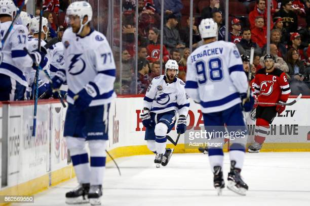 Nikita Kucherov of the Tampa Bay Lightning celebrates scoring a goal against the New Jersey Devils during the second period at the Prudential Center...