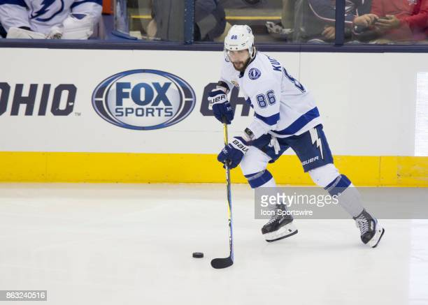 Nikita Kucherov of the Tampa Bay Lightning contorts the puck while he skate in the third period of the game between the Columbus Blue Jackets and the...