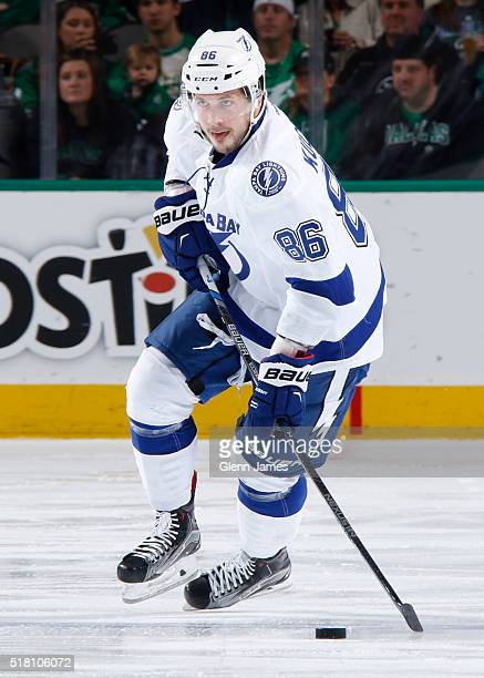 Nikita Kucherov of the Tampa Bay Lightning handles the puck against the Dallas Stars at the American Airlines Center on March 17 2016 in Dallas Texas