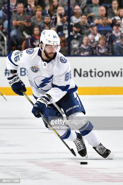 Nikita Kucherov of the Tampa Bay Lightning skates against the Columbus Blue Jackets on October 19 2017 at Nationwide Arena in Columbus Ohio