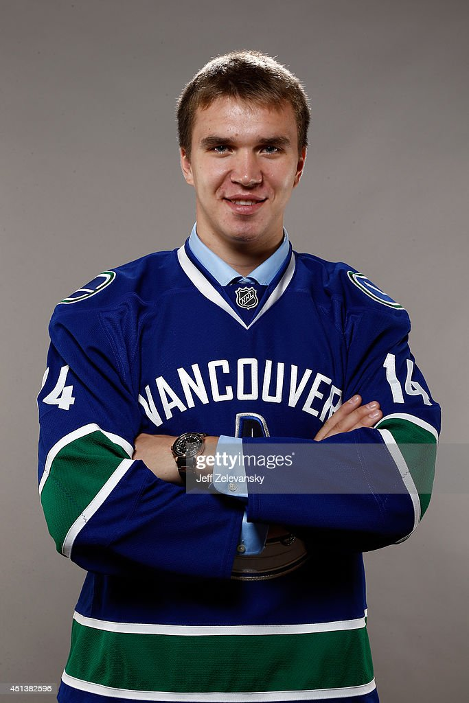Nikita Tryamkin of the Vancouver Canucks poses for a portrait during the 2014 NHL Draft at the Wells Fargo Center on June 28, 2014 in Philadelphia, Pennsylvania.