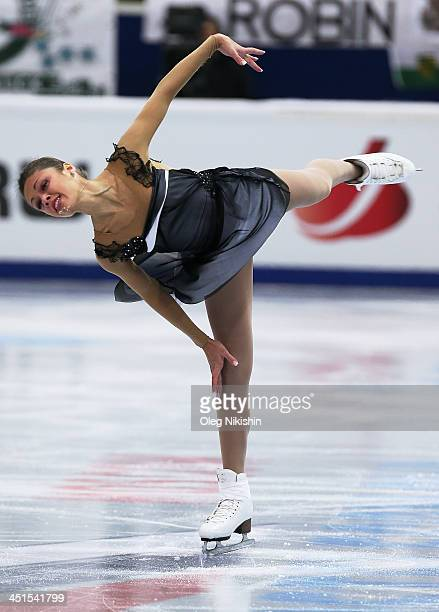 Nikol Gosviani of Russia skates in the Ladies Free Skating during ISU Rostelecom Cup of Figure Skating 2013 on November 23 2013 in Moscow Russia