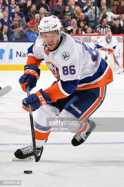 Nikolay Kulemin of the New York Islanders skates against the Columbus Blue Jackets on October 20 2015 at Nationwide Arena in Columbus Ohio