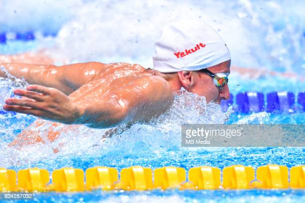 Nils Liess during the Budapest 2017 FINA World Championships on July 28 2017 in Budapest Hungary
