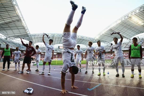 Nilton and Vissel Kobe players celebrate their 20 victory in the JLeague J1 match between Albirex Niigata and Vissel Kobe at Denka Big Swan Stadium...