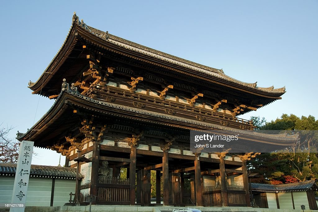 A Season In Kyoto  Getty Images