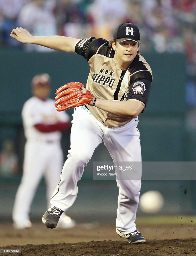 Nippon Ham Fighters pitcher Luis Mendoza throws seven effective innings to help the team extend its winning streak to 11 games with an 83 victory...