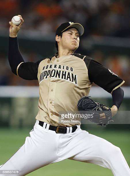 Nippon Ham Fighters pitcher Shohei Otani clocks a record 163 kilometers per hour on his fastball in the fourth inning of a 62 interleague win over...