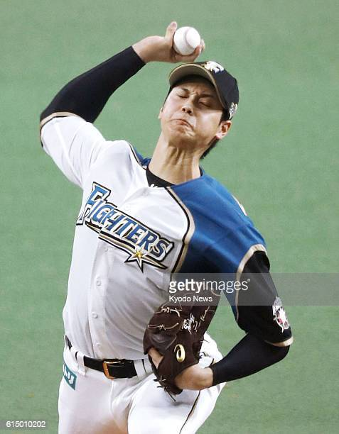 Nippon Ham Fighters pitcher Shohei Otani marks an NPB record 165kilometerperhour pitch in the ninth inning of Game 5 of the Pacific League Climax...