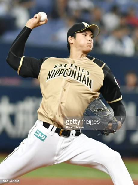 Nippon Ham Fighters slugging ace pitcher Shohei Otani returns to the mound with the first team against the Orix Buffaloes on July 12 at Kyocera Dome...