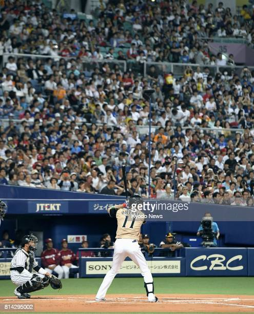 Nippon Ham Fighters' twoway star Shohei Otani gets the start as the Pacific League's designated hitter in the NPB AllStar Game 1 at Nagoya Dome on...