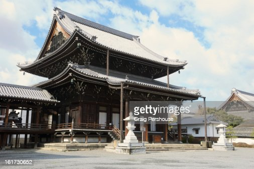Nishi Honganji Temple Stock Photos and Pictures  Getty Images