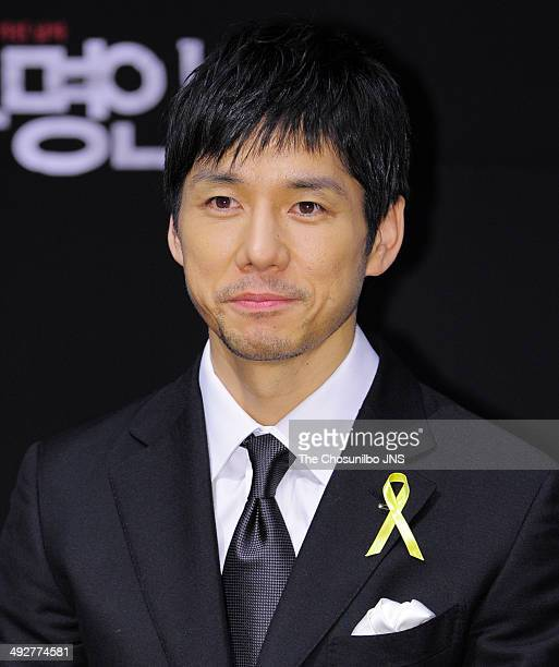 Nishijima Hidetoshi attends the movie 'Genome Hazard' press conference at Geondae Lotte Cinema on May 20 2014 in Seoul South Korea
