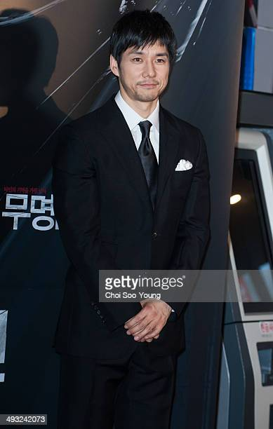 Nishijima Hidetoshi attends the movie 'Genome Hazard' VIP premiere at Geondae Lotte Cinema on May 20 2014 in Seoul South Korea