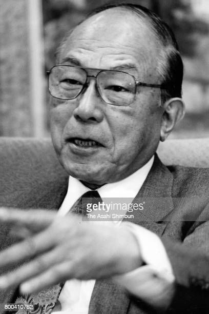 Nissan Motor Chairman Yutaka Kume speaks during the Asahi Shimbun interview at the company headquarters on December 18 1995 in Tokyo Japan