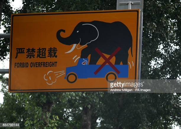 A 'no heavy loads' road sign in Beijing China