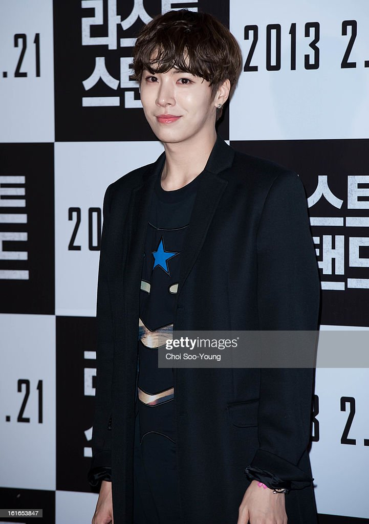 No Min-Woo attends the 'The Last Stand' VIP Press Screening at Wangsimni CGV on February 13, 2013 in Seoul, South Korea.