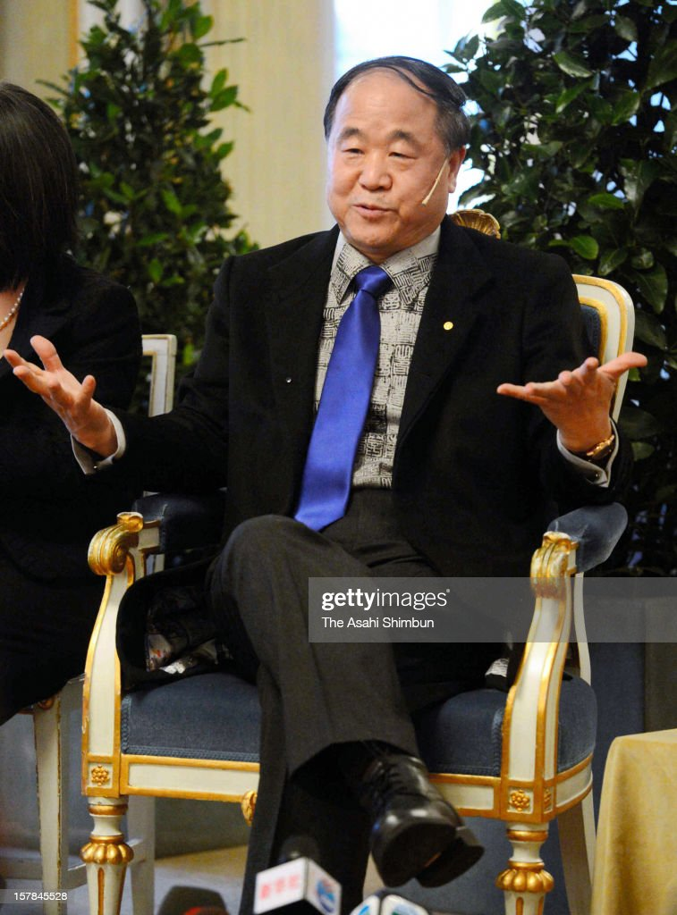 Nobel Prize in Literature laureate <a gi-track='captionPersonalityLinkClicked' href=/galleries/search?phrase=Mo+Yan&family=editorial&specificpeople=3971964 ng-click='$event.stopPropagation()'>Mo Yan</a> of China attends a press conference on December 6, 2012 in Stockholm, Sweden.