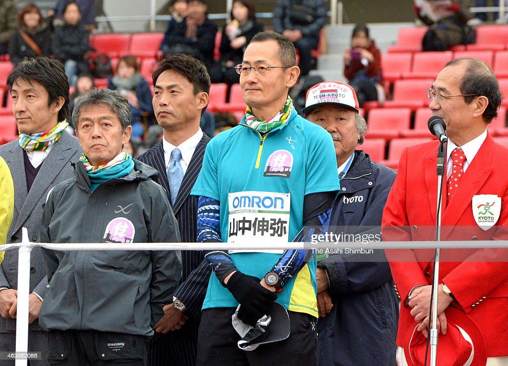 Nobel Prize in Physics laureate and Kyoto University professor Shinya Yamanaka participates the Kyoto Marathon on February 15 2015 in Kyoto Japan