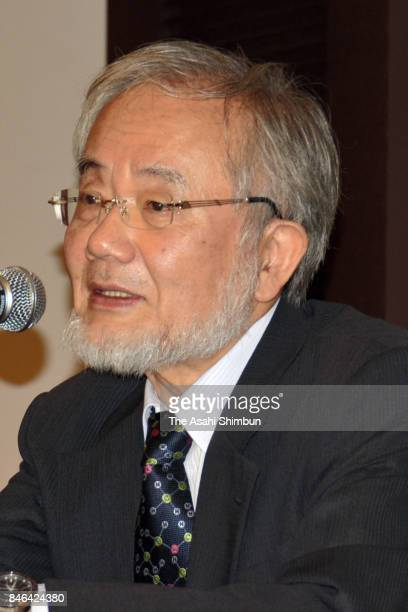 Nobel Prize laureate Yoshinori Ohsumi announces the establishment of the Ohsumi Frontier Science Foundation to support basic biological research on...