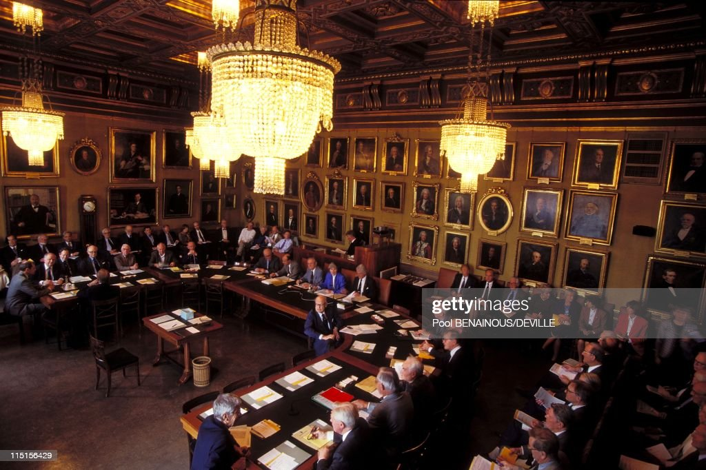 The Academies in Stockholm, Sweden in May, 1996 - At the Royal Academy of Literature.